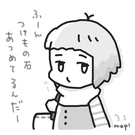 https://img-sketch.pixiv.net/c/f_540/uploads/medium/file/1470927/2166633206538107277.png