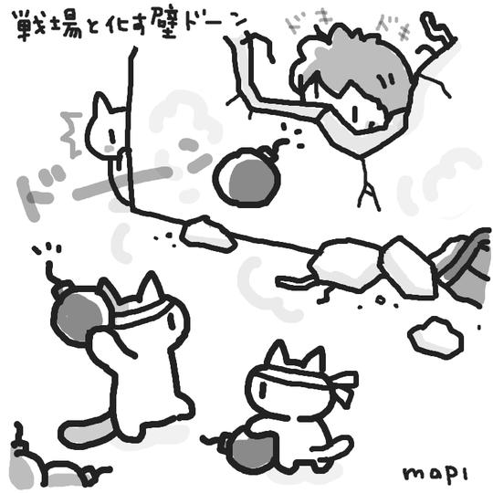 https://img-sketch.pixiv.net/c/f_540/uploads/medium/file/1476522/8401140837131285747.png