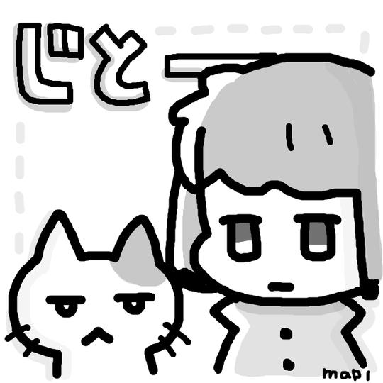 https://img-sketch.pixiv.net/c/f_540/uploads/medium/file/1513518/8241621307196738366.png