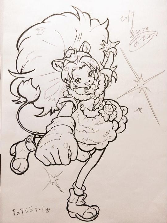 Sketch - Sketch Live